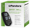 Pandora DX-30