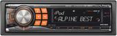 Alpine CDE-9881R