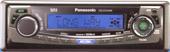 Panasonic CQ-C5153W