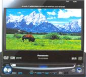 Panasonic CQ-VD7005W5