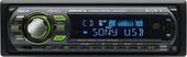 Sony CDX-GT617UE