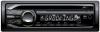 Sony CDX-GT242
