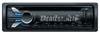 Sony CDX-GT560UI