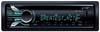 Sony CDX-GT565UV