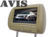 AVEL AVS0911T beige